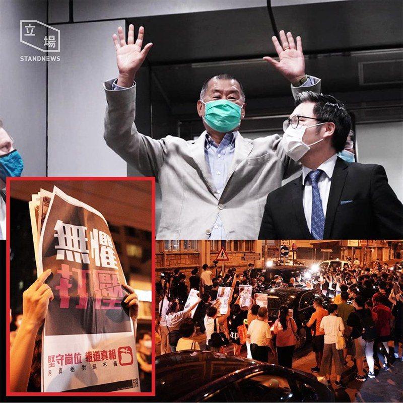 扣留39小時後,黎智英獲准保釋步出旺角警署。取自立場新聞