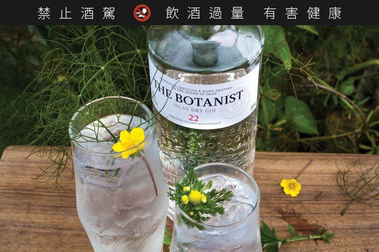 植物學家琴酒來自蘇格蘭艾雷島上的布萊迪酒廠。建議零售價1540元。圖/布萊迪提供