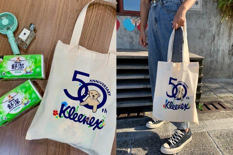 舒潔慶祝50歲,與Pchome推出優惠活動。圖/金百利克拉克提供