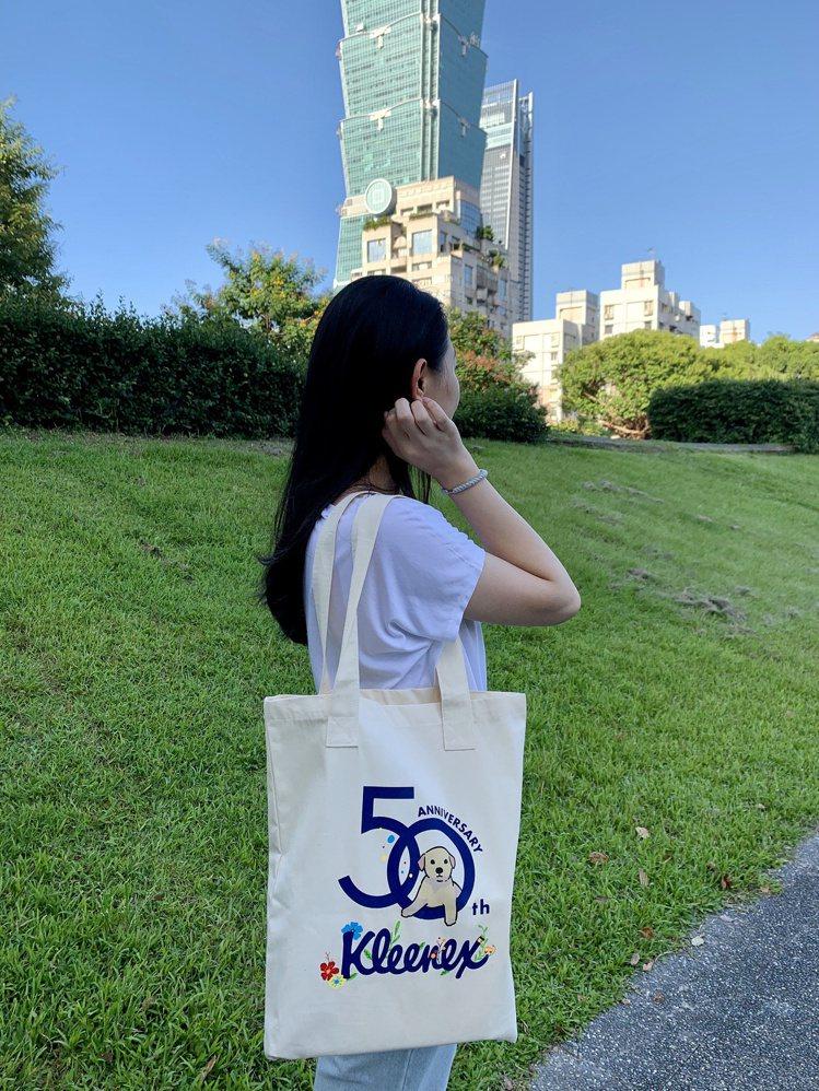 舒潔慶祝50歲,與Pchome推出優惠活動,消費滿額送購物袋。圖/金百利克拉克提...