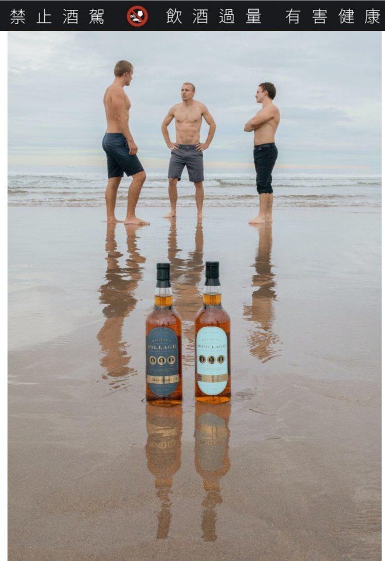 三兄弟熱愛航海,酒款所得將捐給蘇格蘭慈善機構Feedback Madagasca...