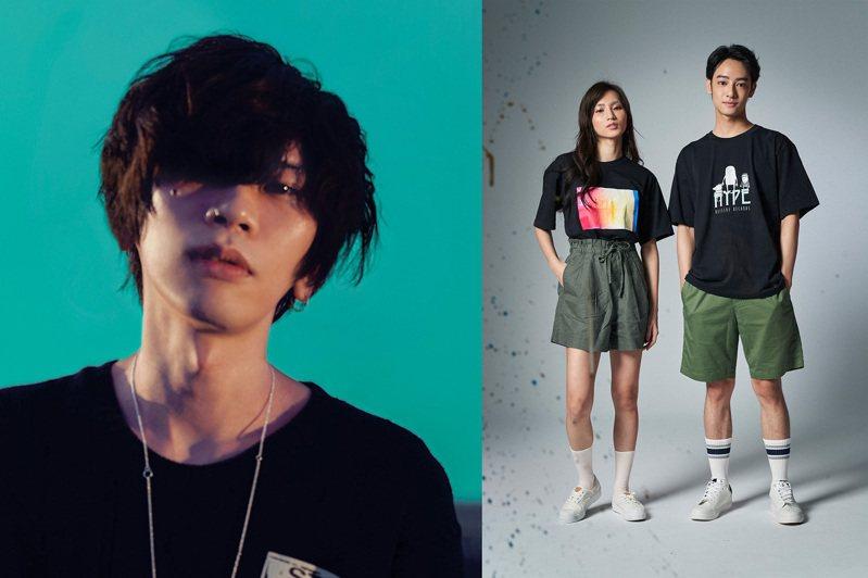 人氣歌手米津玄師(左)與UNIQLO聯名的UT系列也將在台上市了。圖/UNIQLO提供