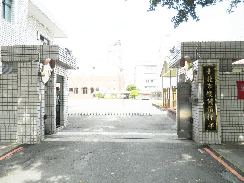 台北市後備指揮部。圖/後備指揮部