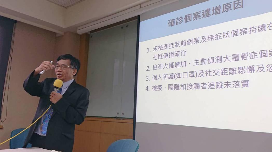 台大公衛學院教授陳秀熙說,我國國家疫苗隊下個階段非常重要的目標,是爭取新冠肺炎疫...