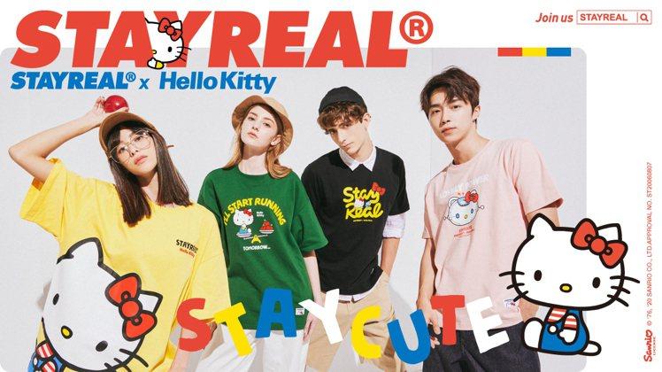 STAYREAL x Hello Kitty強勢聯手。(圖/STAYREAL提供...