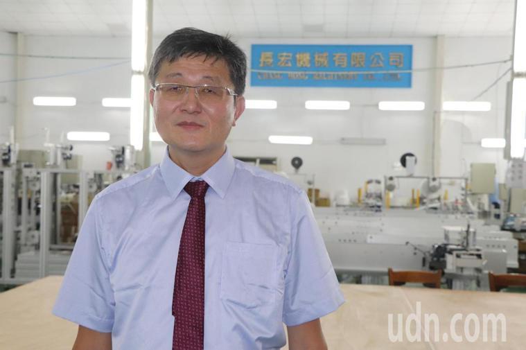 長宏機械公司董事長呂清林。記者吳亮賢/攝影