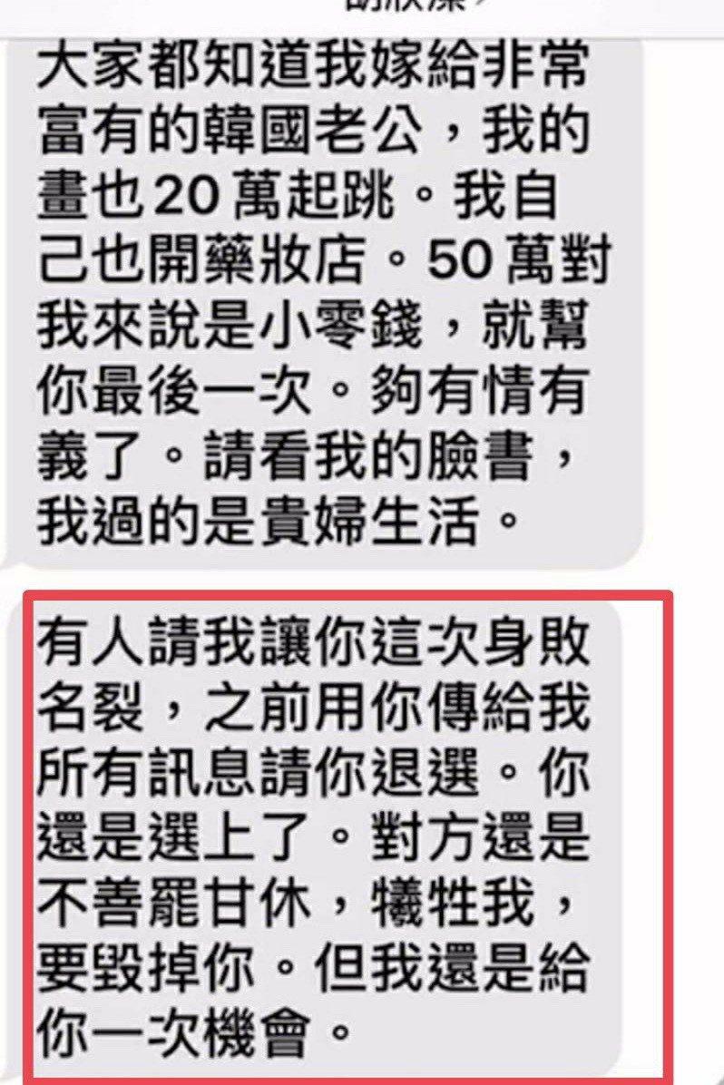 民進黨彰化縣黨部主委邱建富被台南市一名胡姓女子控告,指他2012年剛上任市長期間...