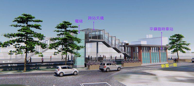 台鐵平鎮臨時站將設在新富一街,經費比照鳳鳴臨時站由中央負責支應,目標後年開工、2026年5月啟用。圖/桃園市政府提供