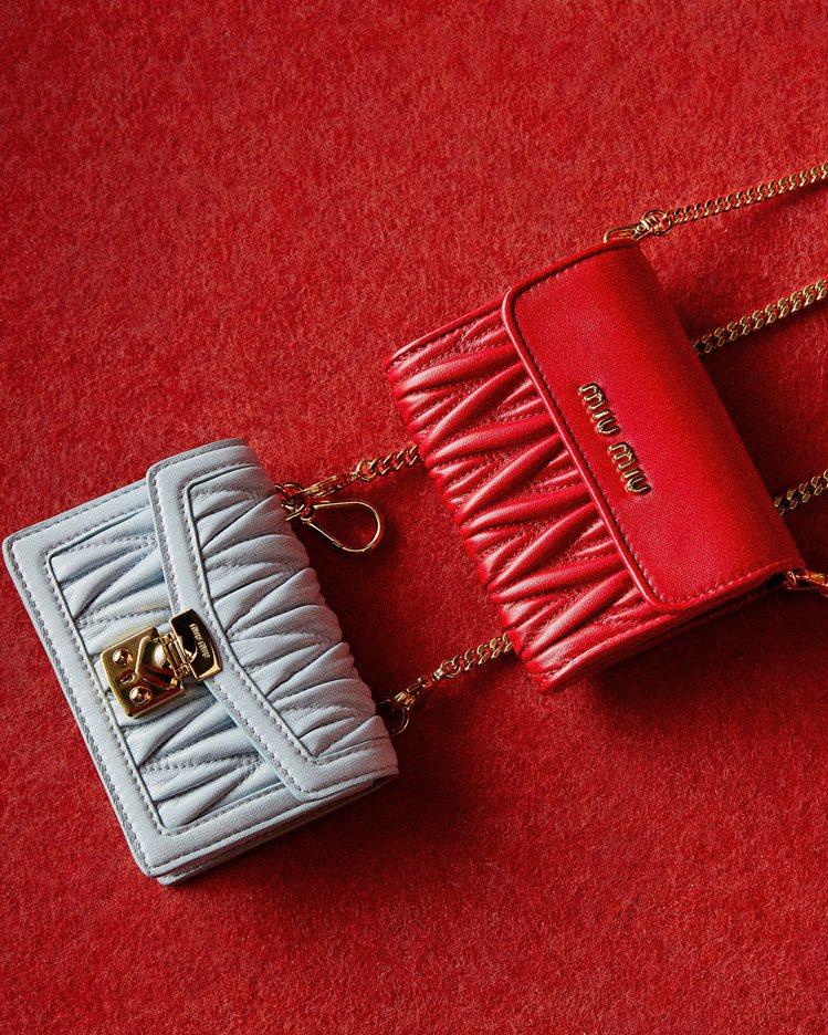 Matelassé紅色皮革零錢配飾22,000元,天空藍皮革迷你萬用配飾18,5...