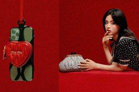 愛心手機殼還附零錢包 MIU MIU七夕系列實用又可愛
