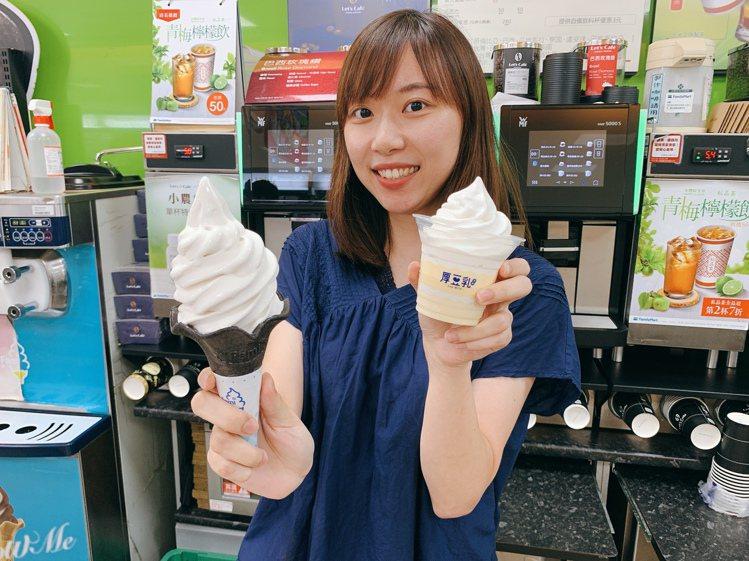 全家便利商店限量推出「杏仁豆腐聖代」,是首次將霜淇淋加料製成聖代的新吃法。圖/全...