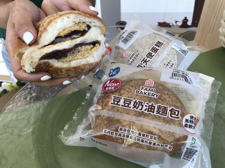 全家便利商店「豆豆奶油麵包」搭配萬丹紅豆與滑順黃豆奶霜的雙重內餡。記者陳立儀/攝...