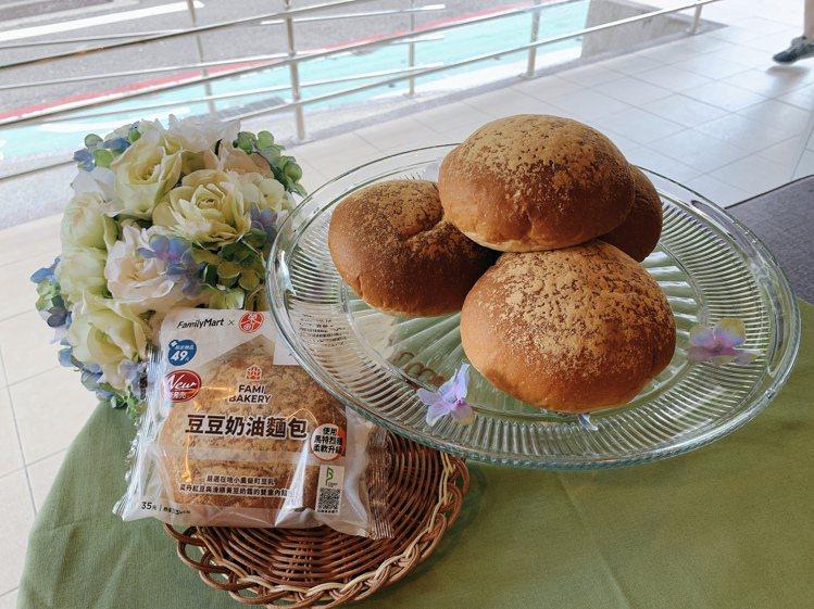 全家便利商店「豆豆奶油麵包」,售價35元。圖/全家便利商店提供