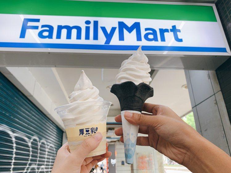 全家便利商店霜淇淋再出新招,「厚豆乳霜淇淋」展現黑白新食尚,並首次推出聖代新吃法...