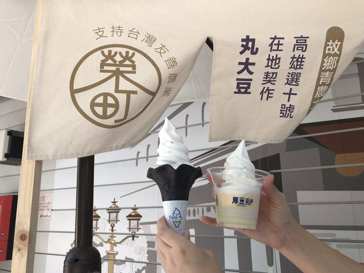 全家便利商店霜淇淋限量推出「厚豆乳霜淇淋」、「杏仁豆腐聖代」。記者陳立儀/攝影
