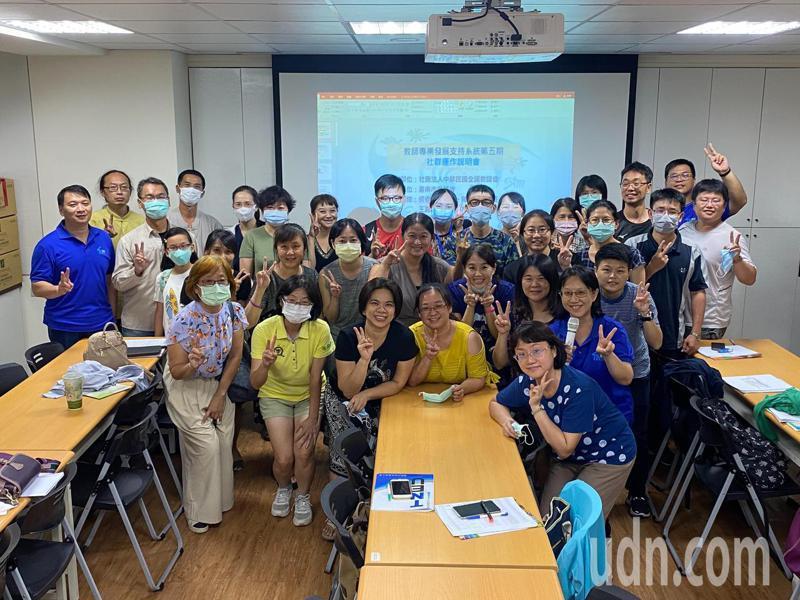 台南教師會第5期基地班今天大集合,為推動教師專業成長做規畫與準備。記者鄭惠仁/攝影