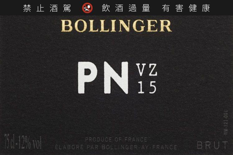 「PN」代表Pinot Noir。「VZ」代表香檳區著名特級村莊Verzenay...