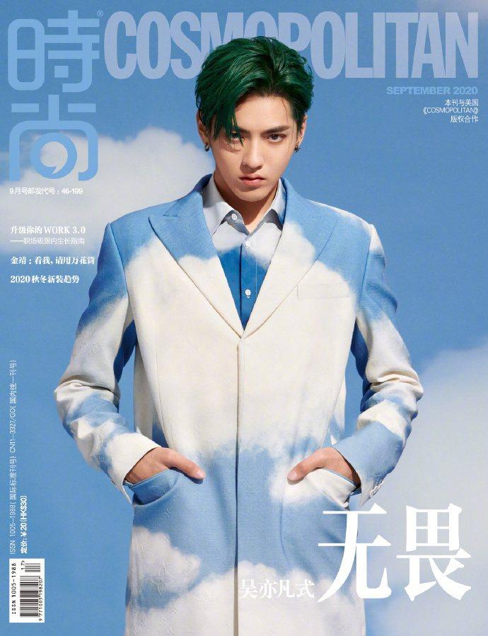 吳亦凡身穿路易威登2020秋冬系列男裝,拍攝《時尚COSMO》封面。圖/取自微博