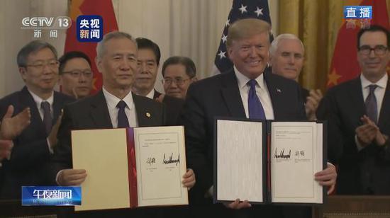 中美將在未來幾天討論第一階段貿易協議執行狀況,大陸可能將提出微信、TikTok問題。(圖/取自央視新聞)