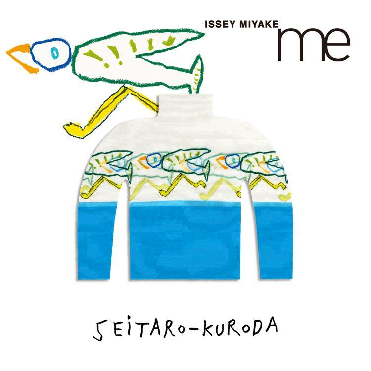 黑田征太郎特別為me ISSEY MIYAKE打造的圖畫「飛翔的鳥」。圖/me ...