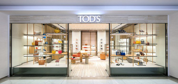 TOD'S SOGO敦化館店裝照。圖/迪生提供