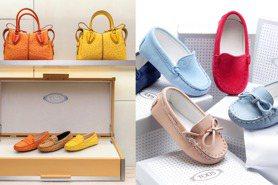 寶寶款豆豆鞋、全球獨家包 TOD'S女仕配件概念店新開幕