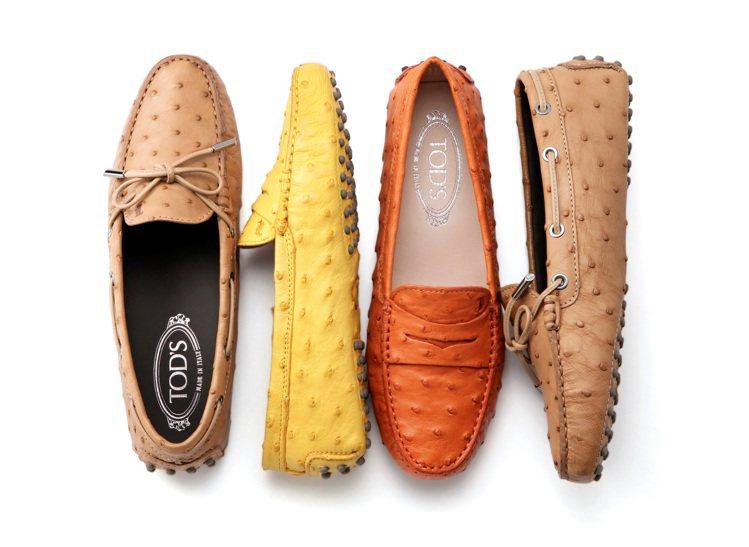 TOD'S鴕鳥皮豆豆鞋,價格店洽。圖/迪生提供