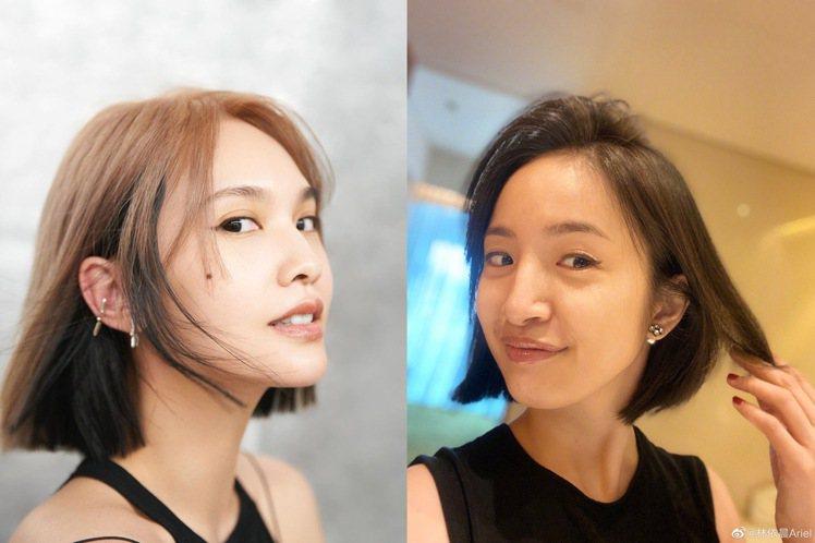 楊丞琳(左)、林依晨都剪了短髮。圖/摘自IG、微博