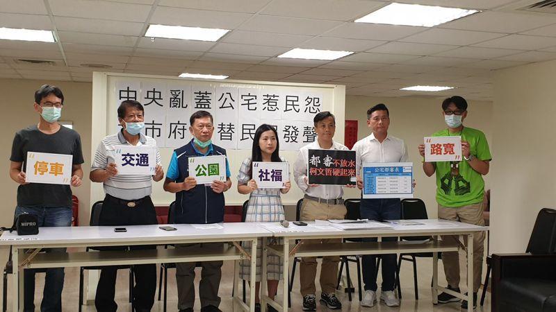 台北市議員徐巧芯(右四)及李明賢(右三)針對松山延吉、東湖社宅提出交通衝擊、綠地保留等質疑。記者胡瑞玲/攝影