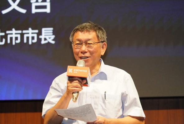 台北市長柯文哲昨說,敬老卡綁三倍券將近40%,是很了不起的成就。圖/北市府媒體事務組提供