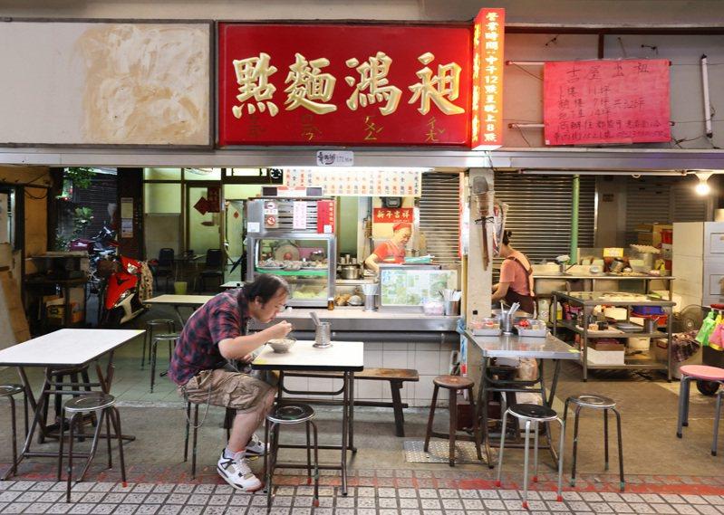 最新公布的「台北台中米其林指南2020」中的「必比登推介名單」,台北共計54間入圍,包括7間新進榜,華西街就以昶鴻麵點、源芳刈包拿下2個席次。圖/聯合報系資料照片