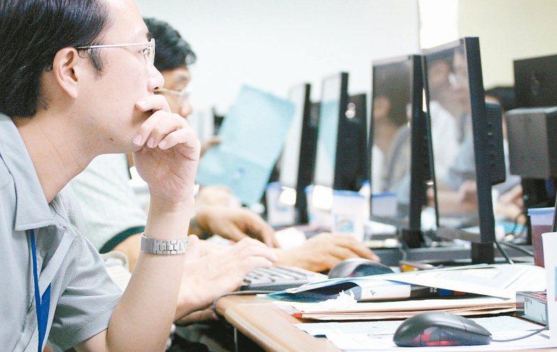 專家建議退休族善用長線與常態投資習慣,「長壽應是份禮物而非壓力」。圖/聯合報系資料照片