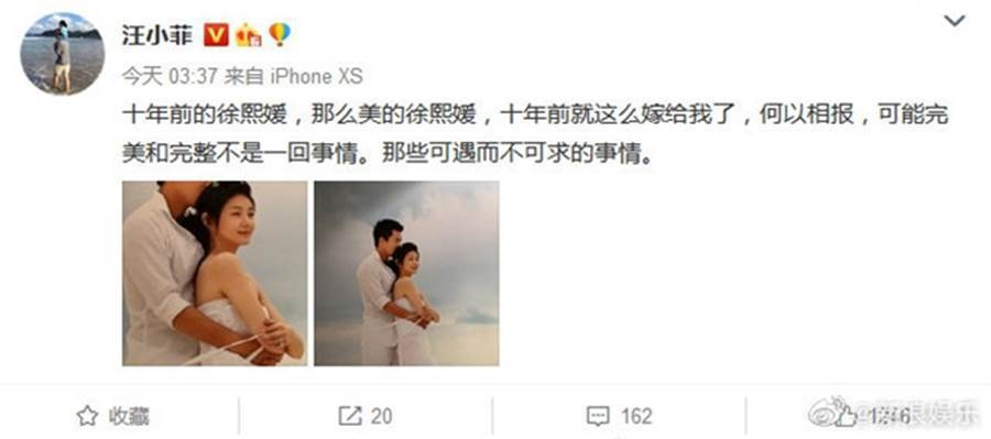 汪小菲隨後貼出與大S的昔日舊照。圖/擷自微博