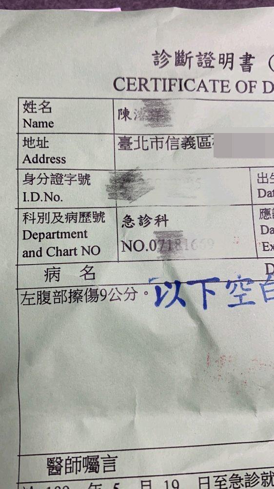 陳俊生到醫院驗傷。圖/讀者提供