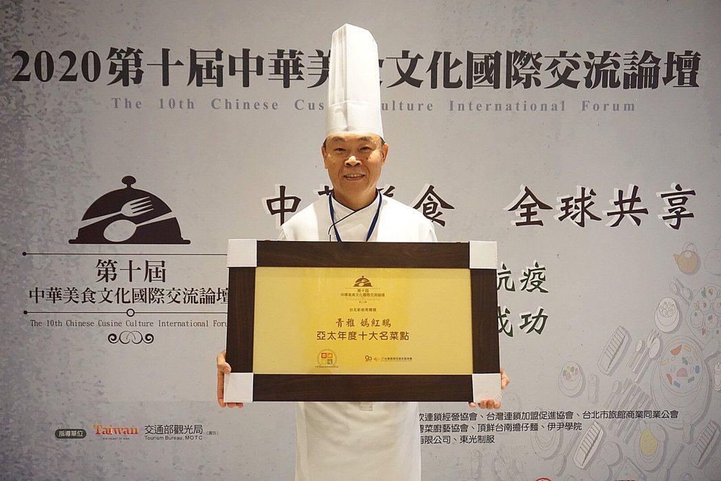 台北新板希爾頓酒店,獲獎十大名廚行政主廚杜日福。