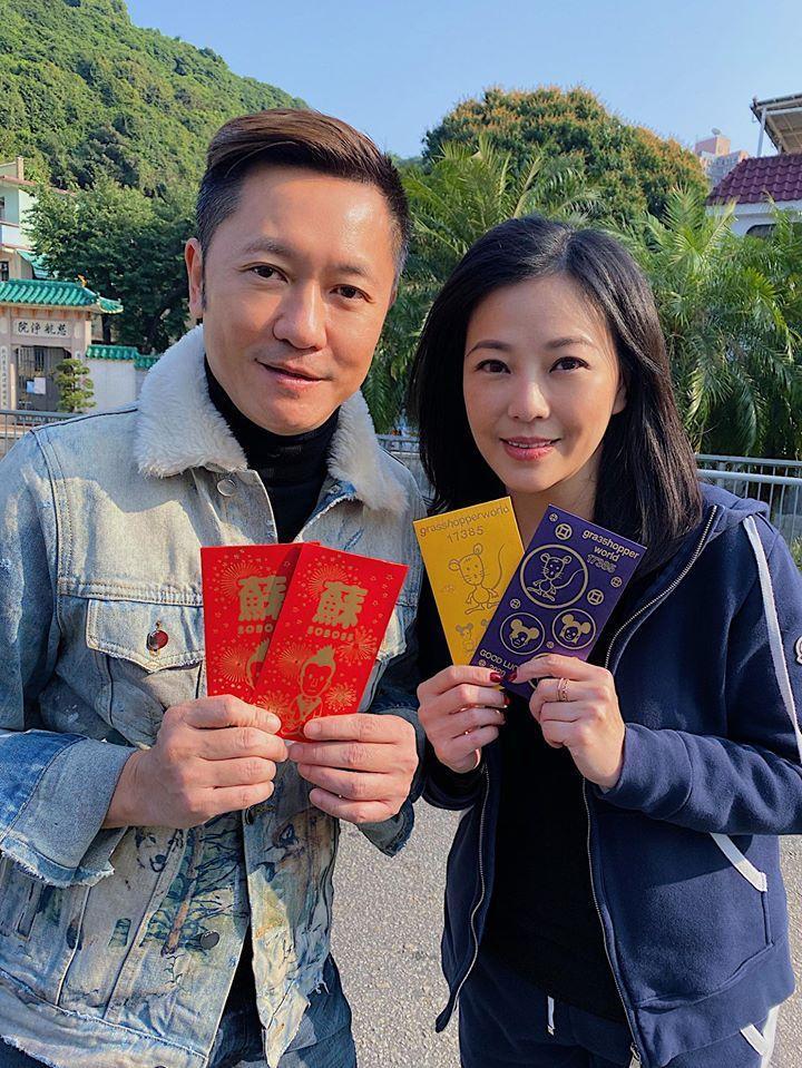 蘇志威與老婆劉小慧。圖 / 擷自臉書