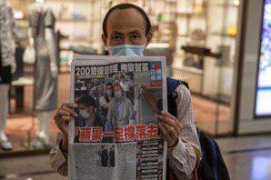 蘇美智/大搜捕之後:《蘋果日報》與香港精神