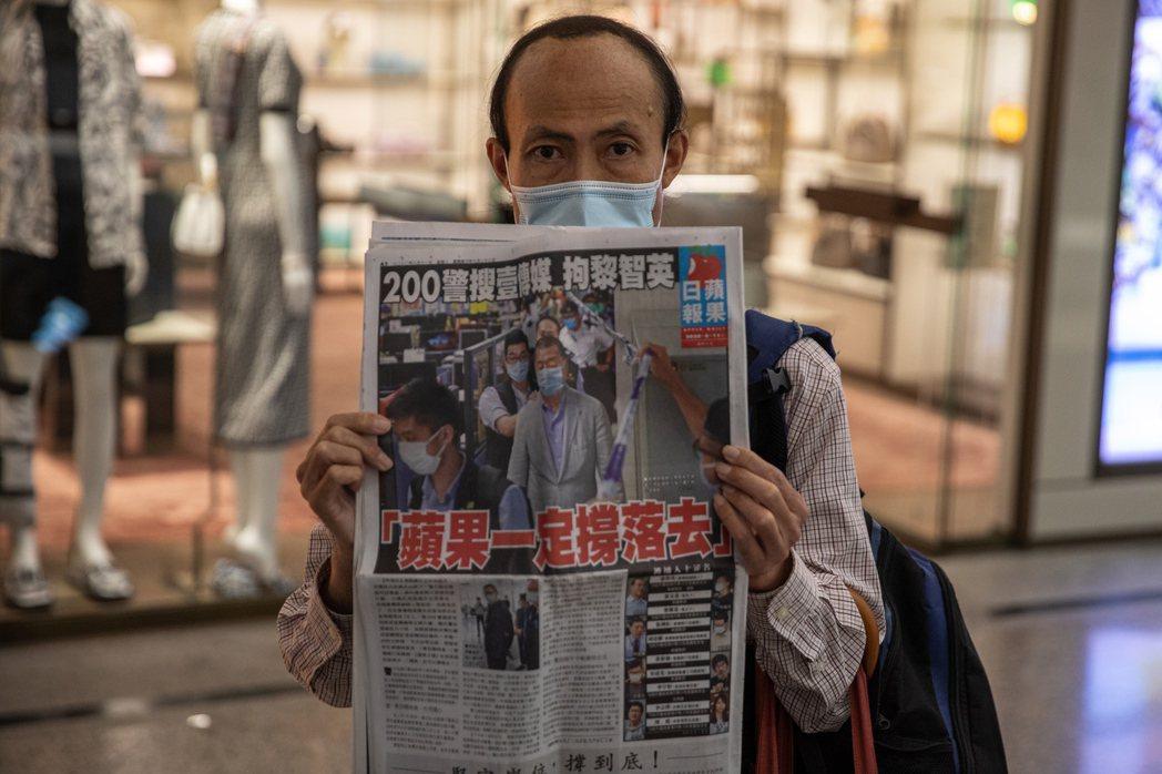 8月11日出刊的《蘋果日報》頭條大字標明「蘋果一定撐落去」。 圖/歐新社