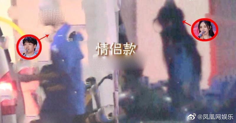 圖/擷自鳳凰娛樂微博