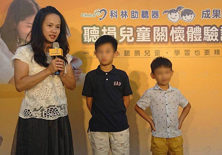 小彥勛今年七歲,因為先天性重度聽力損失,因緣際會下媽媽帶著小彥勛參加「聽損兒童關...
