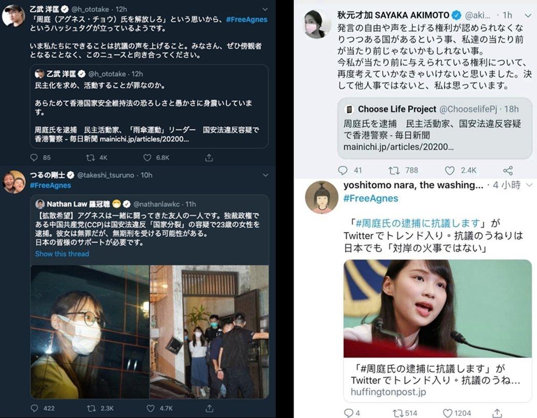 為何向來被認為怯於政治表態與行動的日本政府與社會,會對周庭被捕反應如此全面、強烈...