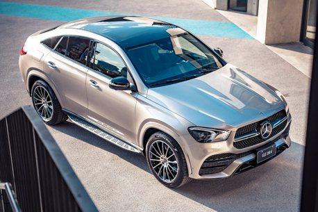 跨界大跑車!新世代賓士GLE Coupe售價381萬起登台
