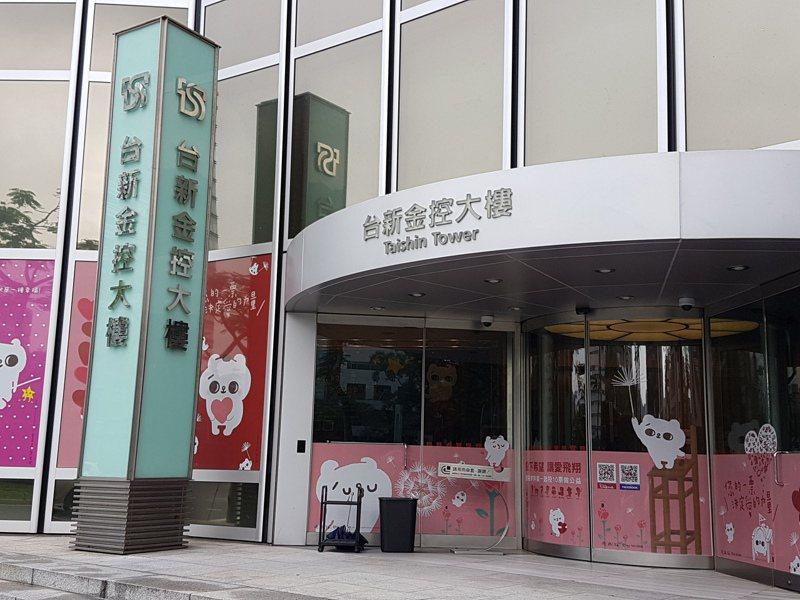 台新金昨晚宣布斥資五十五億元買下台灣保德信人壽百分之百股權。 本報資料照片