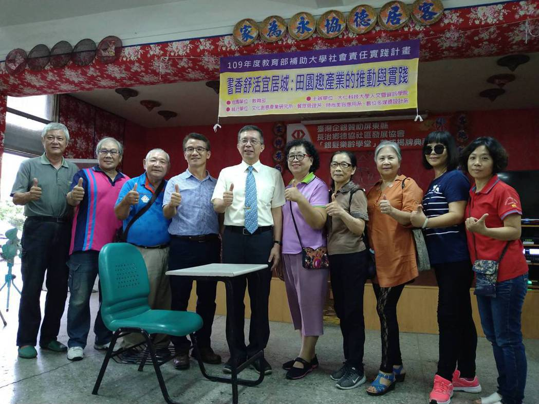 大仁科大校長郭代璜(左五)親自出席捐贈儀式。 大仁科大/提供