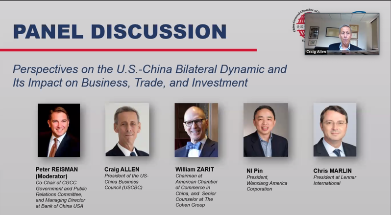 美國中國總商會發布年度中國企業在美商業調查報告並舉辦線上論壇。圖/視訊截圖