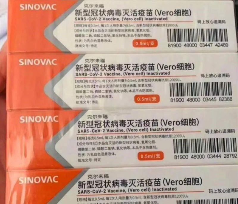 媒體報導,中國近日已有人在網路上開賣新冠肺炎假疫苗。 圖/截自微信網頁wx.qq.com