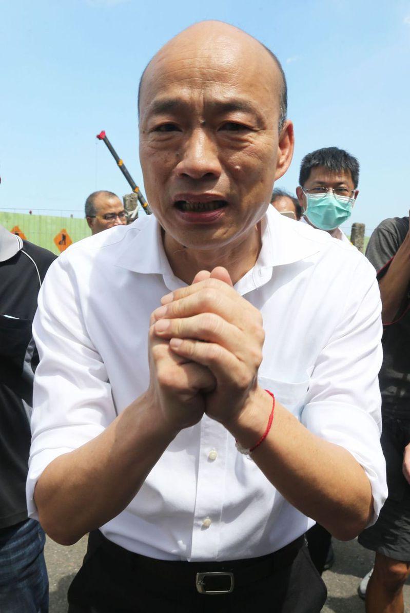 高雄市長補選進入最後階段,前高雄市長韓國瑜,將在明(14日)國民黨市長候選人李眉蓁的選前之夜中現身站台。圖/本報資料照片