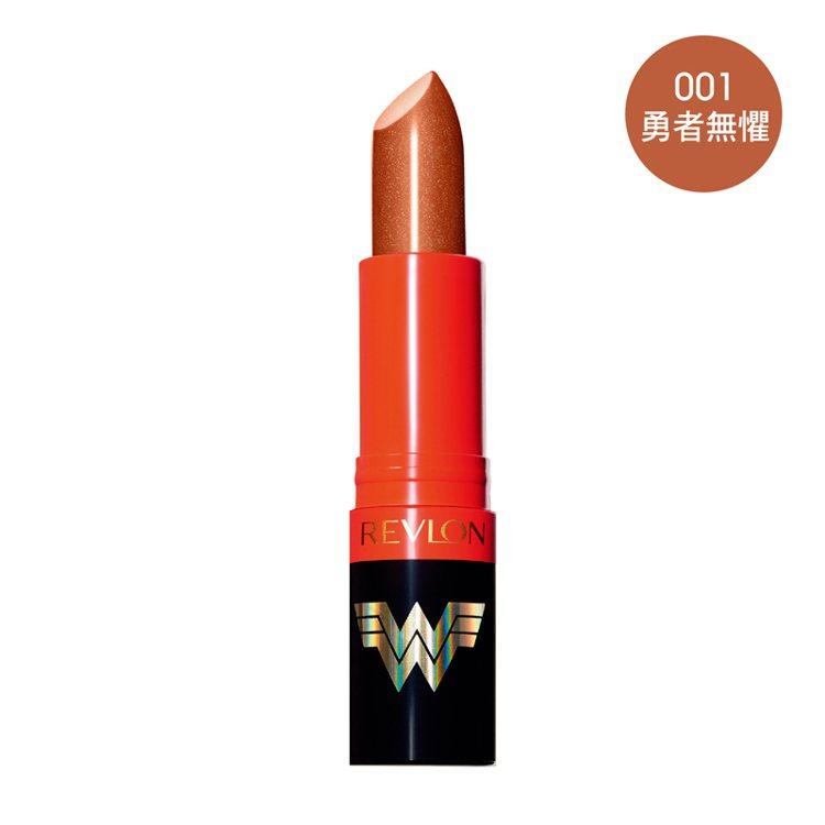 露華濃神力女超人1984唇膏001勇者無懼(珠光)/240元。圖/露華濃提供