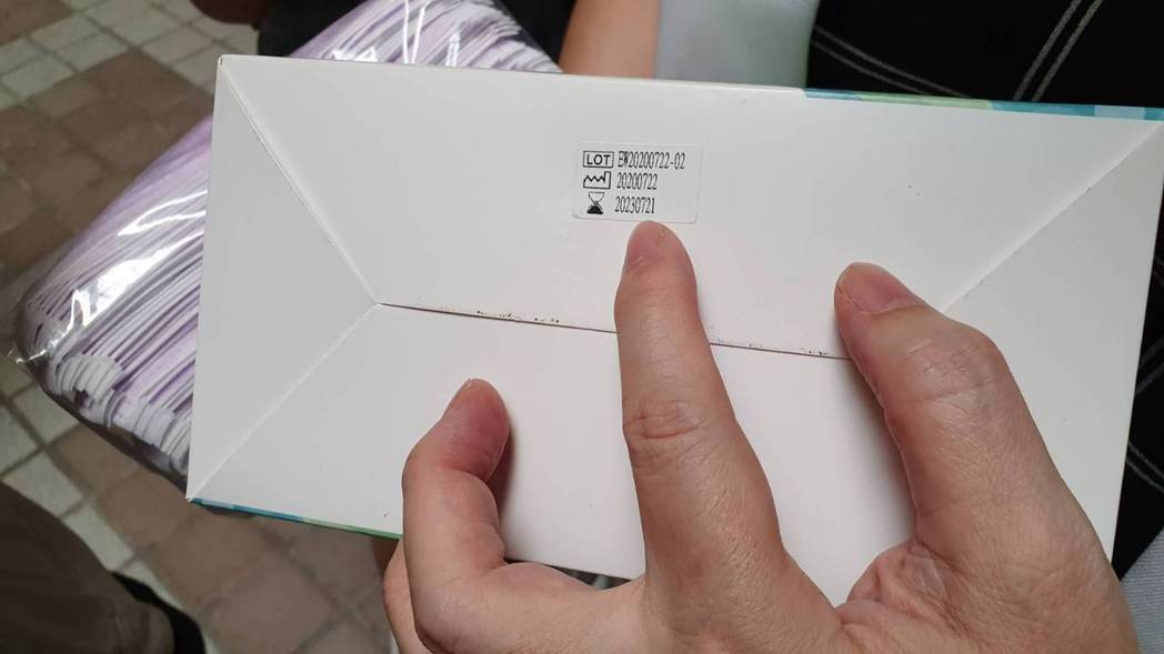 若有疑慮可致電製造廠商詢問是否外盒標示的批號,確認是否為真貨。記者楊雅棠/攝影