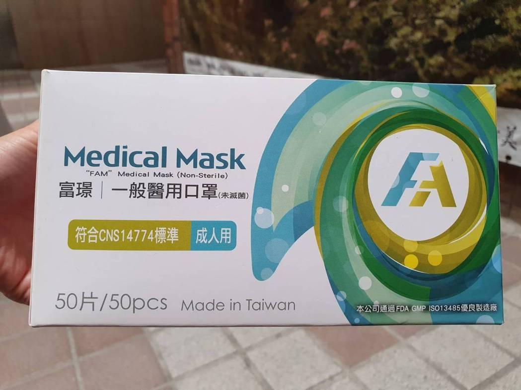 通關密碼「CNS14774」代表口罩具有細菌過濾功能。記者楊雅棠/攝影